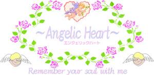 angelicheart-rogo